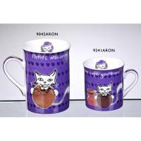 Mug Macaron