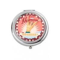 Miroir de poche Pour une Maman qui déchire