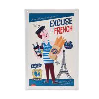 Plaque métal Escuse my french