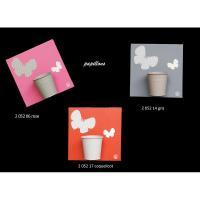 Toile magnétique rose papillons et pot